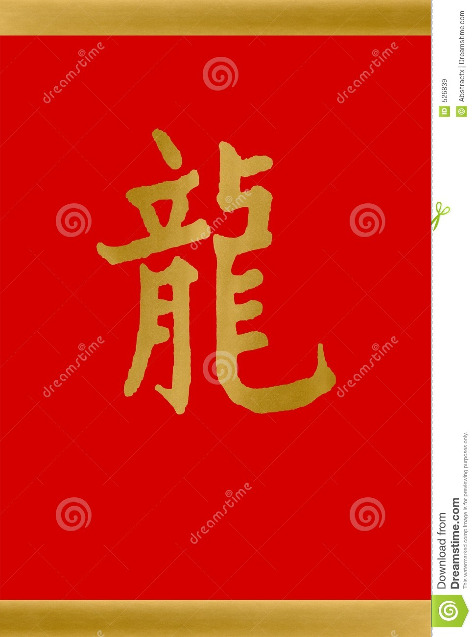 chinese horoscope year of the dragon royalty free stock images image 526839. Black Bedroom Furniture Sets. Home Design Ideas