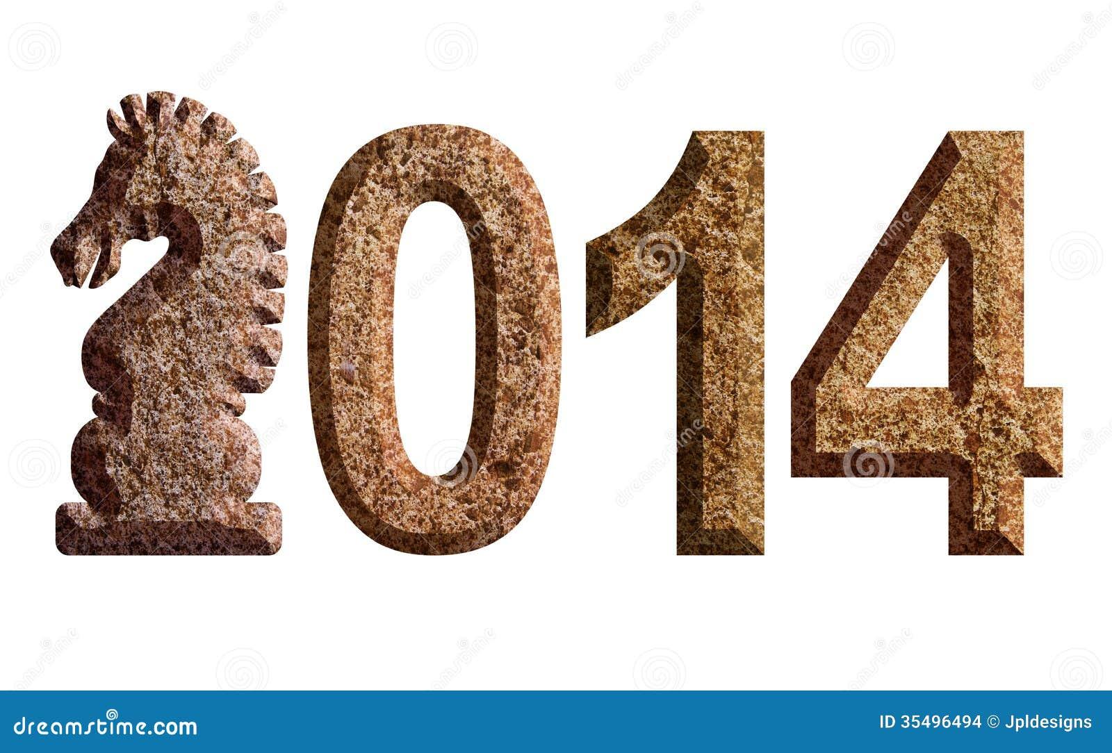 2014 chinese horse 3d chisel stone illustration stock illustration royalty free stock photo buycottarizona