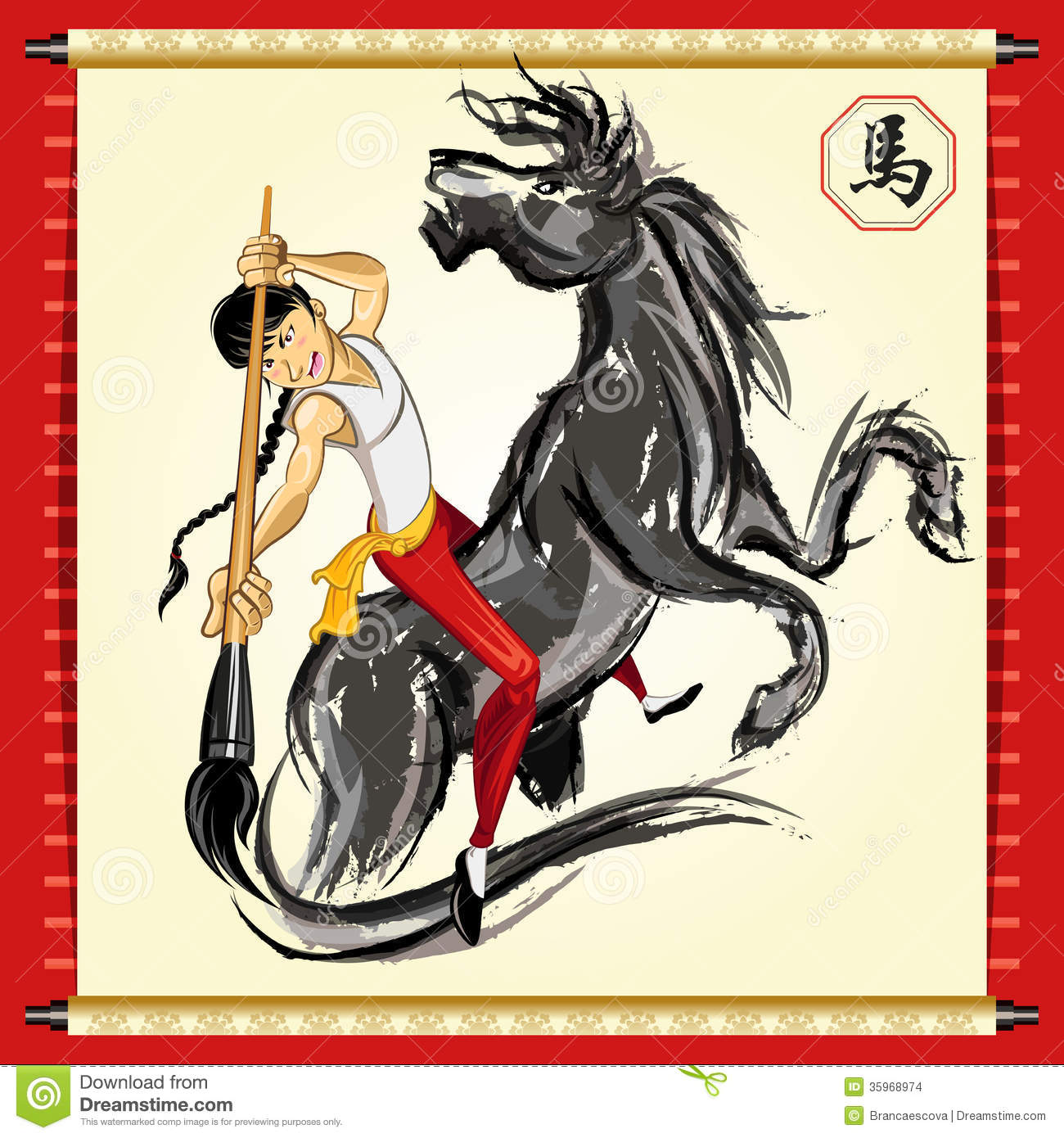 Chinese horse new year stock images image
