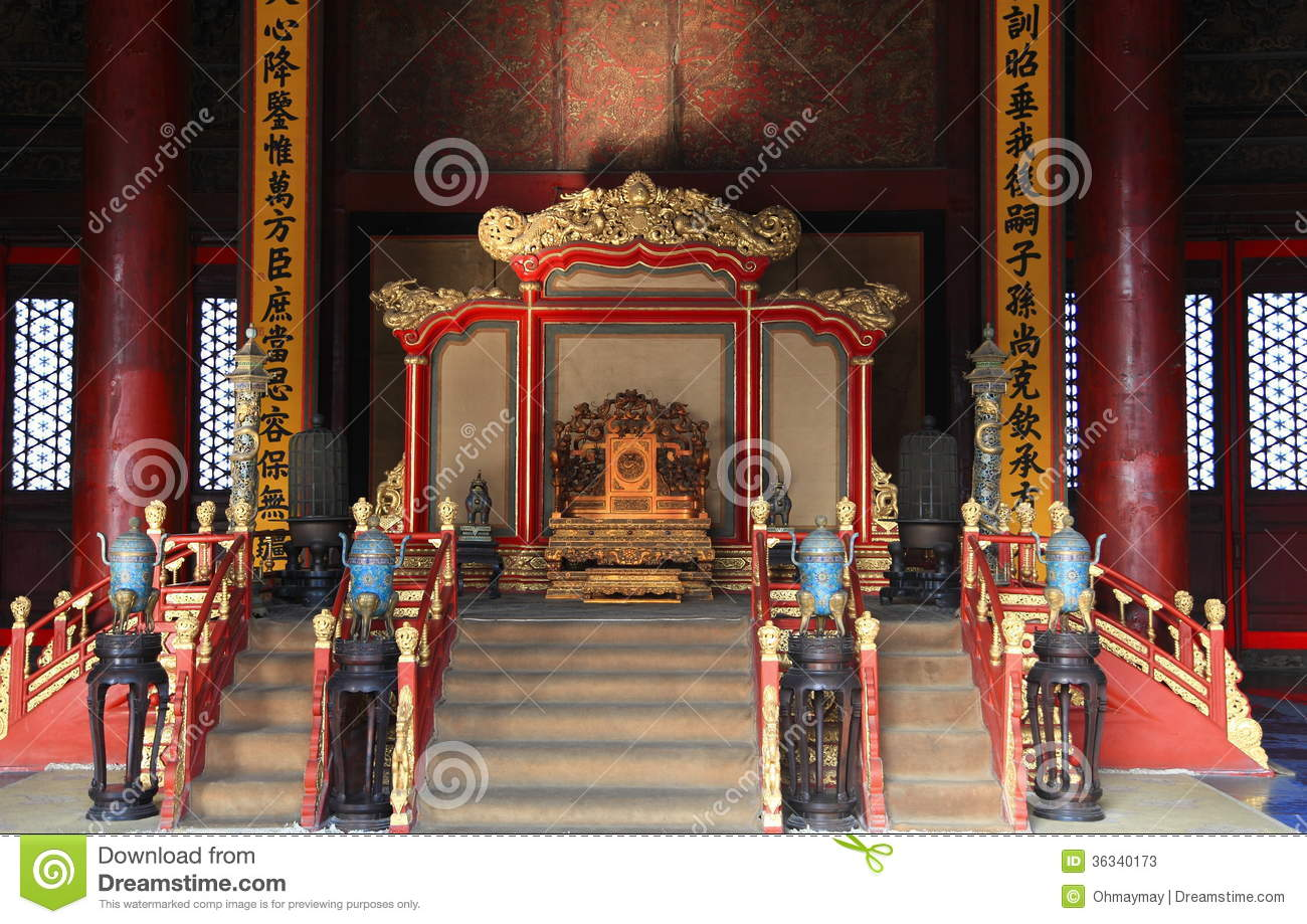 Chinese King S Throne Stock Photos Image 36340173
