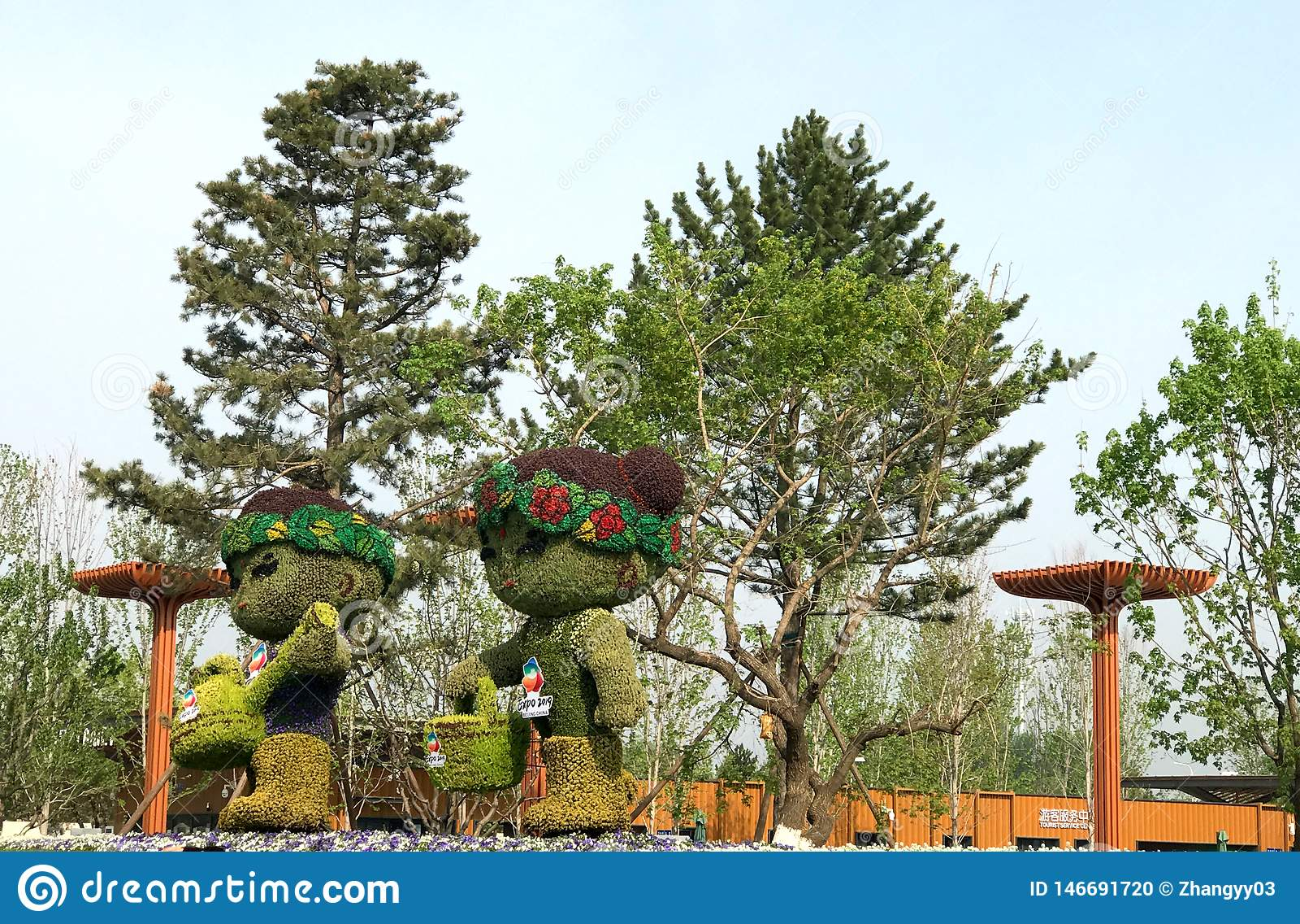 Chinese Klassieke Tuin, Chinese Architectuur, Chinese Cultuur, Expositie van Peking van 2019 de Internationale Tuinbouw