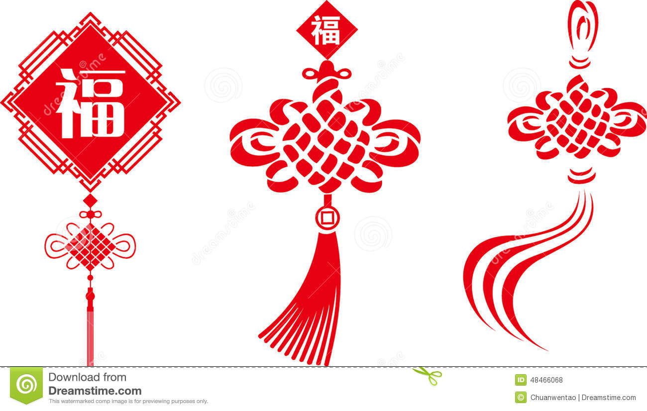 the chinese knot of vectors stock vector image 48466068 infinity symbol clip art free infinity symbol clip art png
