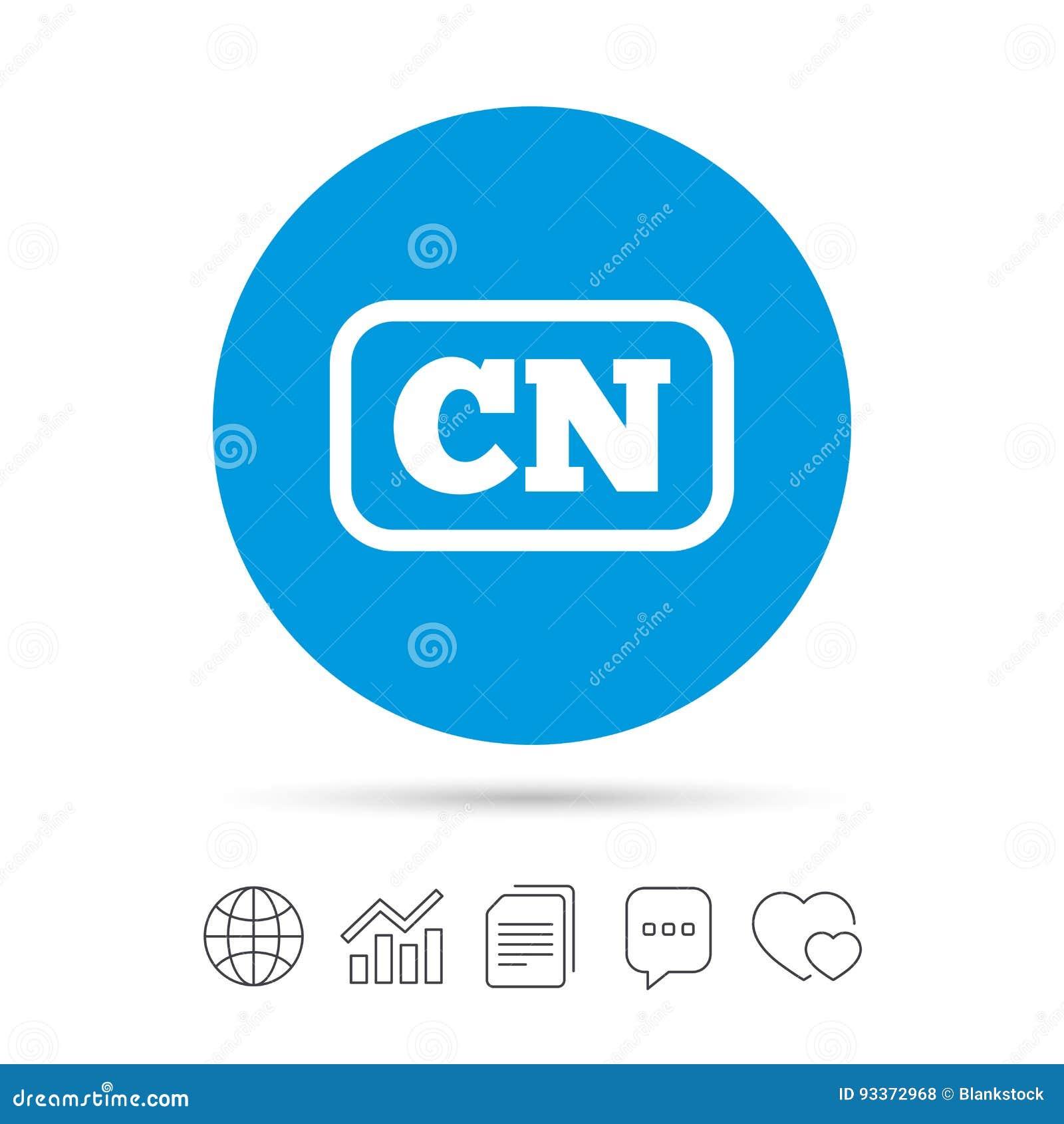 Chinese Language Sign Icon Cn China Translation Stock Vector