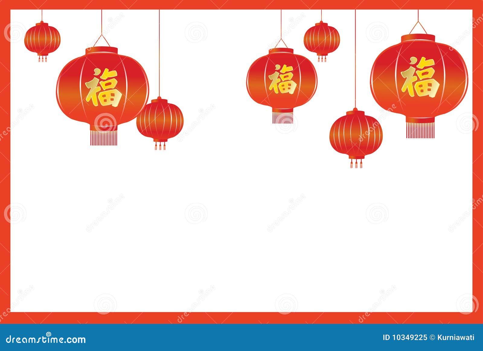 Chinese Lantern Background Royalty Free Stock Photo - Image: 10349225