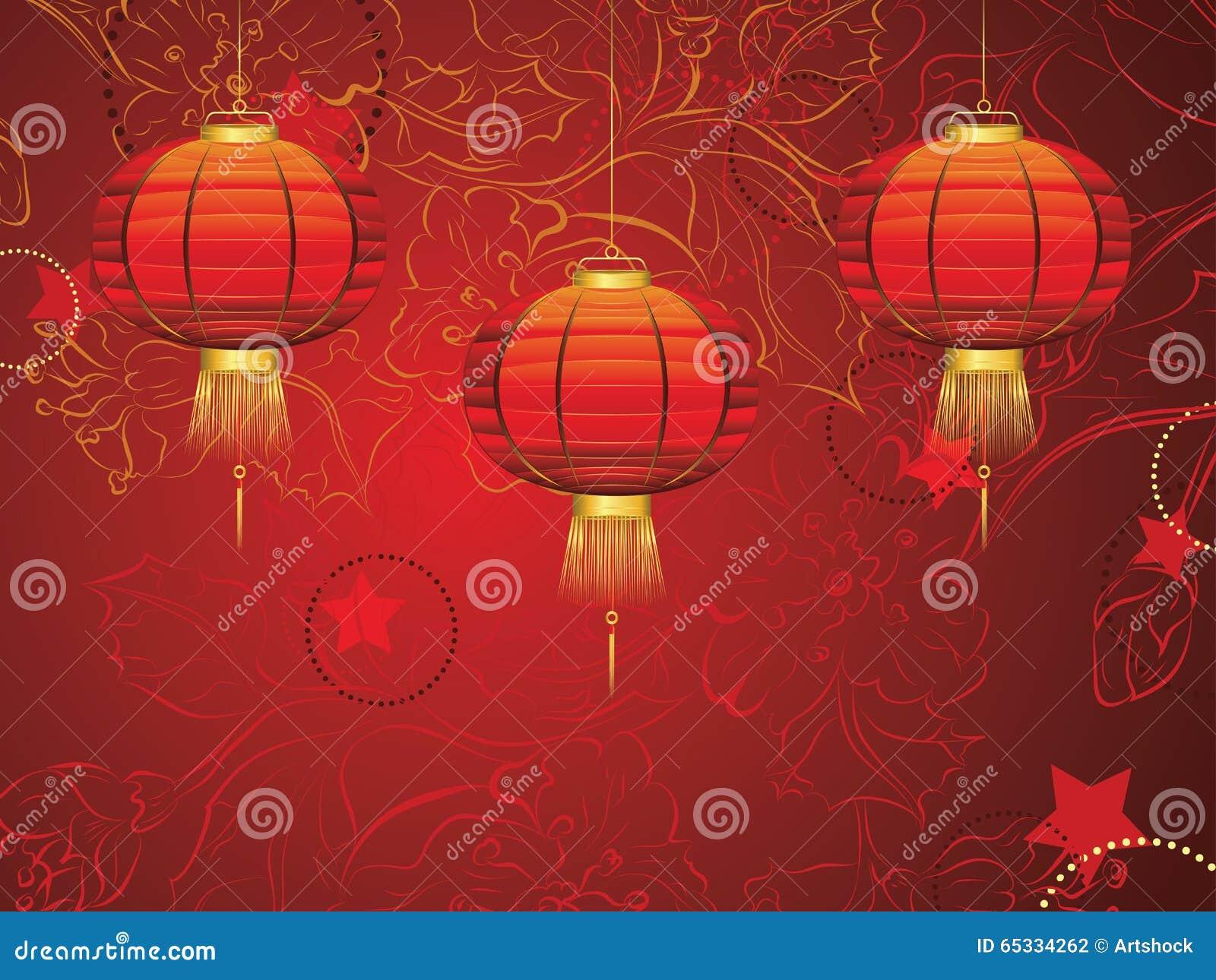 Chinese Lantern With Flowers Stock Illustration Illustration Of