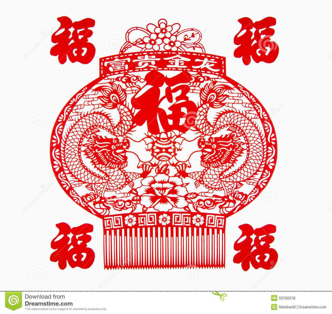 Chinese Lantern Illustration With Dragons And Lucky Symbols Stock