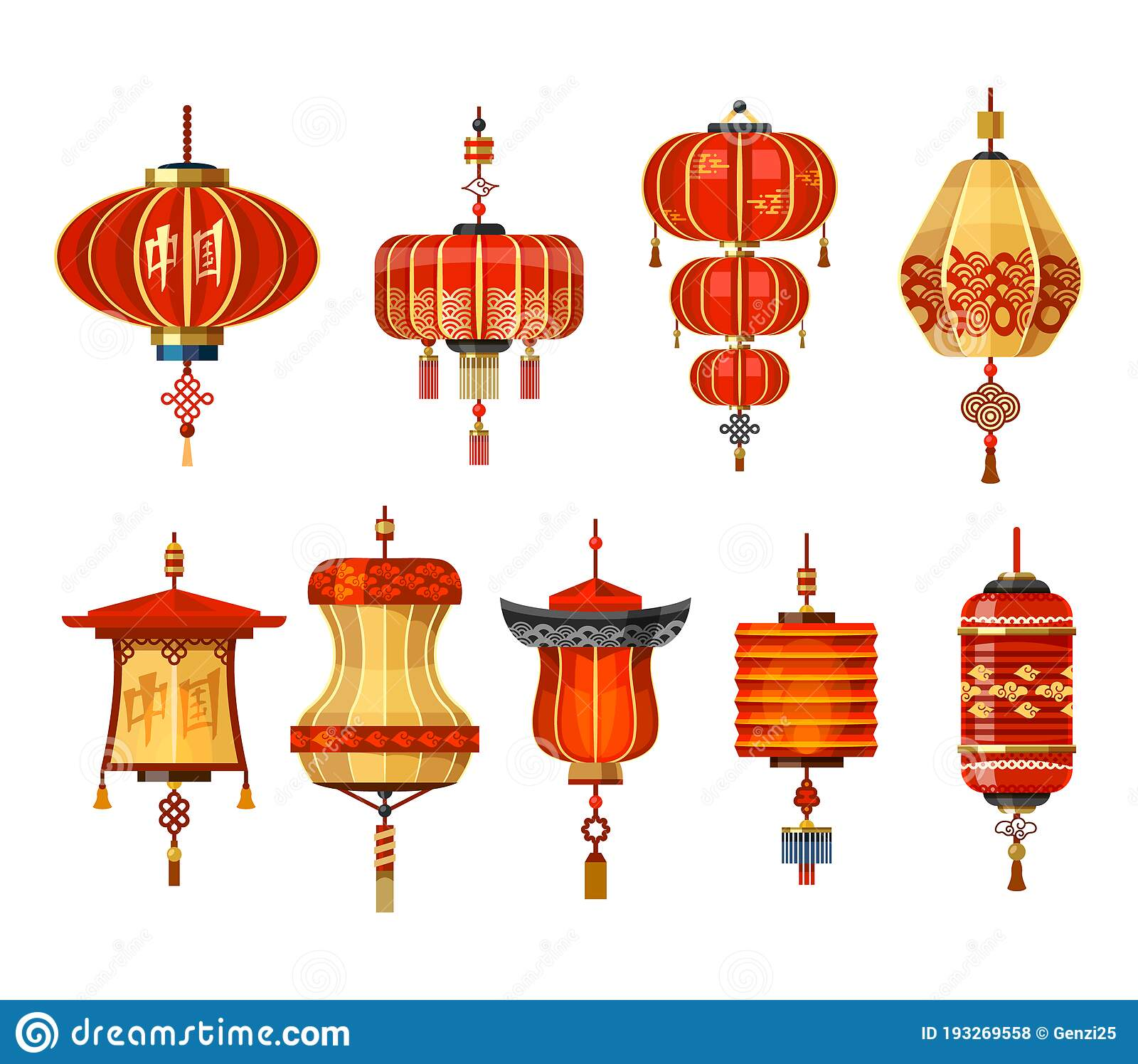 Chinese Lantern Lamps China New Year Decoration Stock Vector Illustration Of Calligraphy Decor 193269558