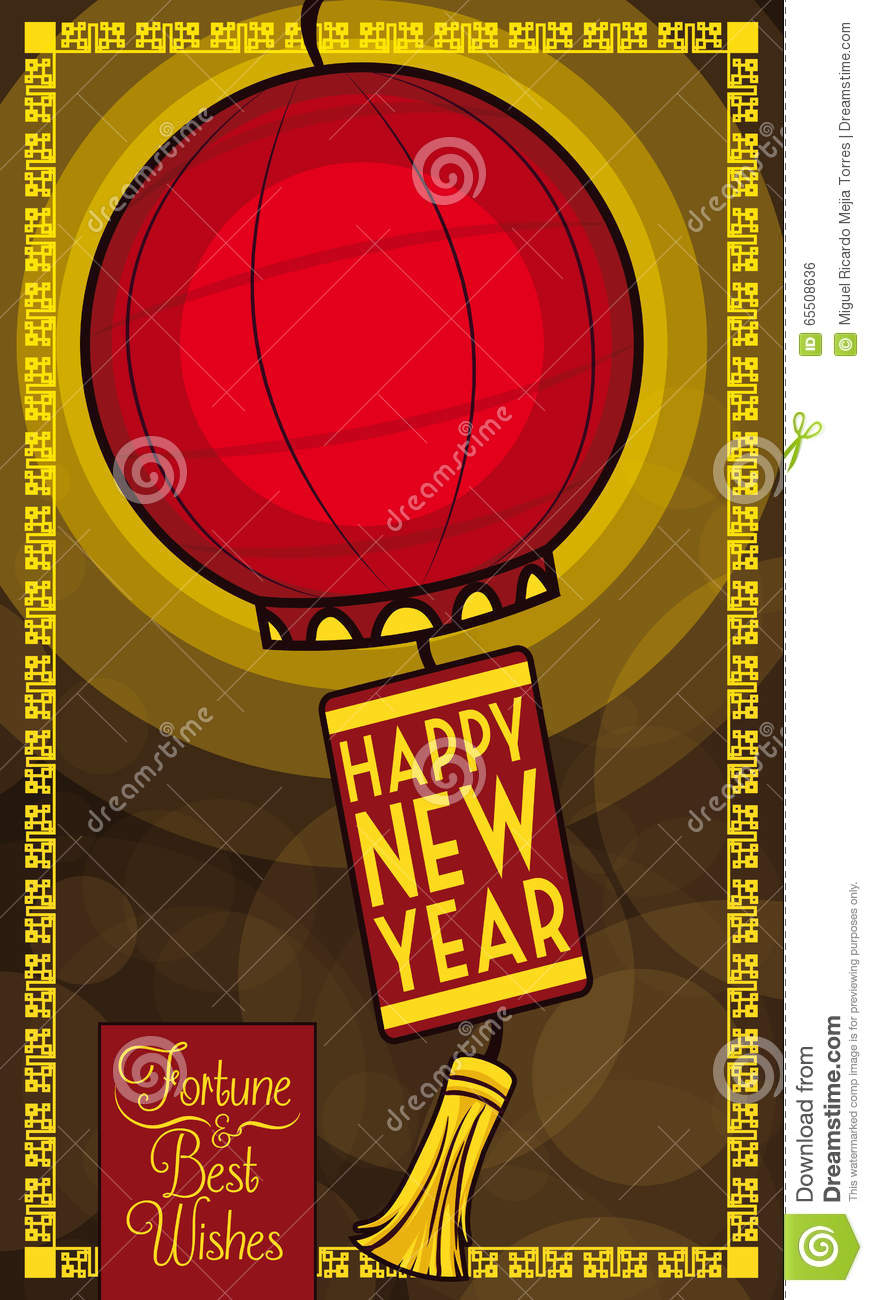 Chinese Lantern With New Year Greeting Message Vector Illustration