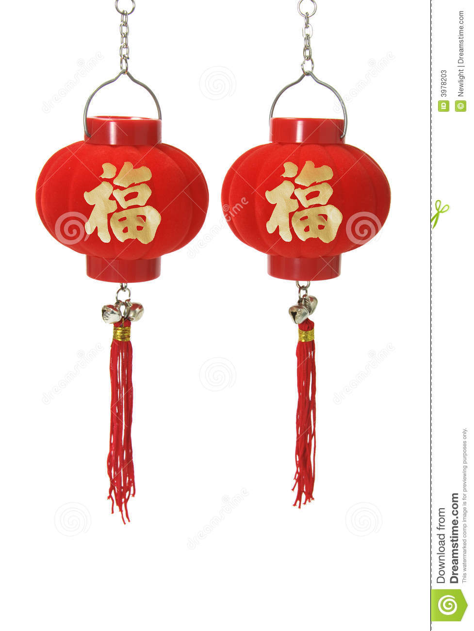 Chinese Lanterns stock image. Image of tradition ... Chinese Lantern Clipart