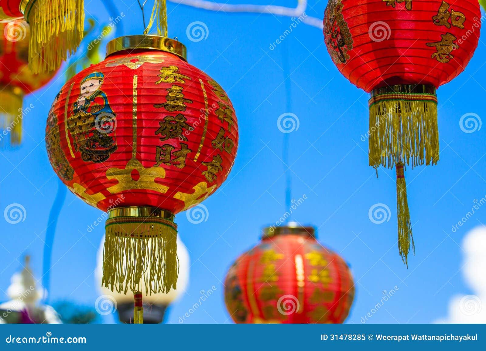 Chinese Lanterns Royalty Free Stock Photo Image 31478285