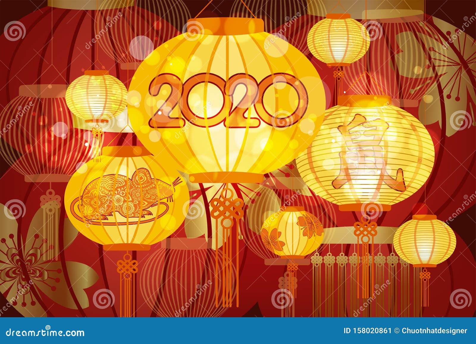 Chinese Lantern Festival 2020.Chinese Lanterns During New Year Festival Chinese New Year