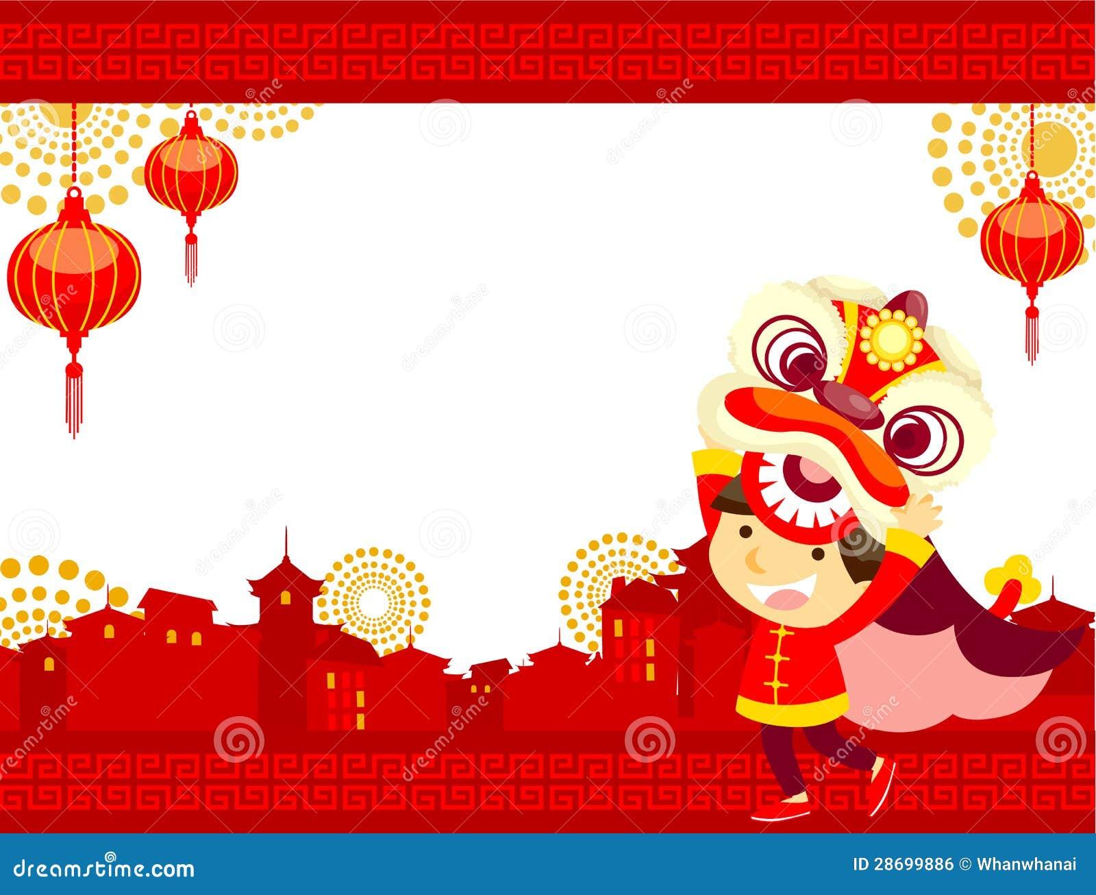 Китайские флэш открытки