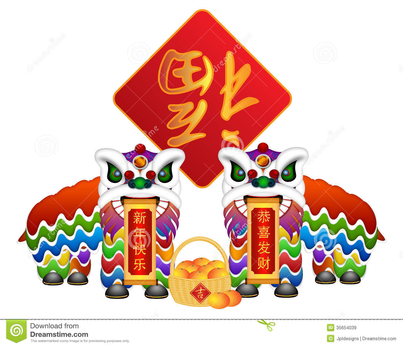50feccedb Chinese New Year Lion Dance Head Stock Vector - Illustration of eyes ...