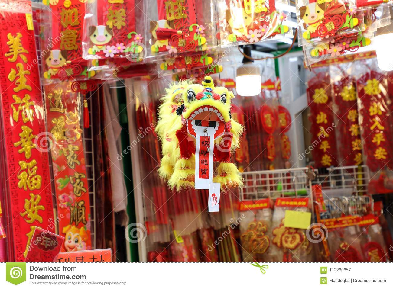 Chinese Lion Feng Shui Good Luck Charms Selling Stall Shop Editorial Photography Image Of Luck Charm 112260657