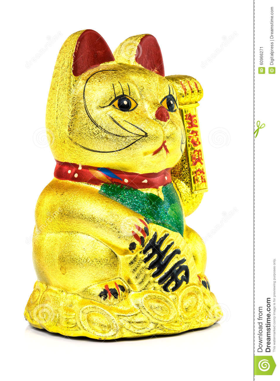 Chinese Lucky Cat Stock Image Image Of Welcome Background 60966271