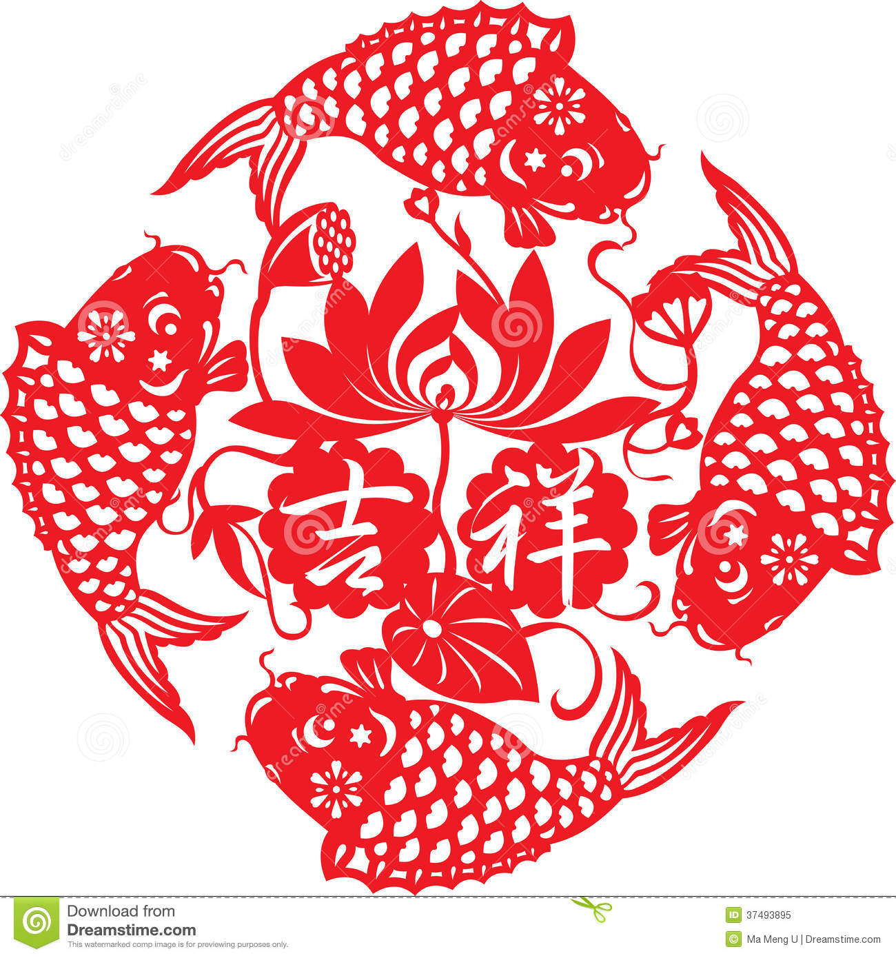 chinese lucky fishes design illustration stock vector