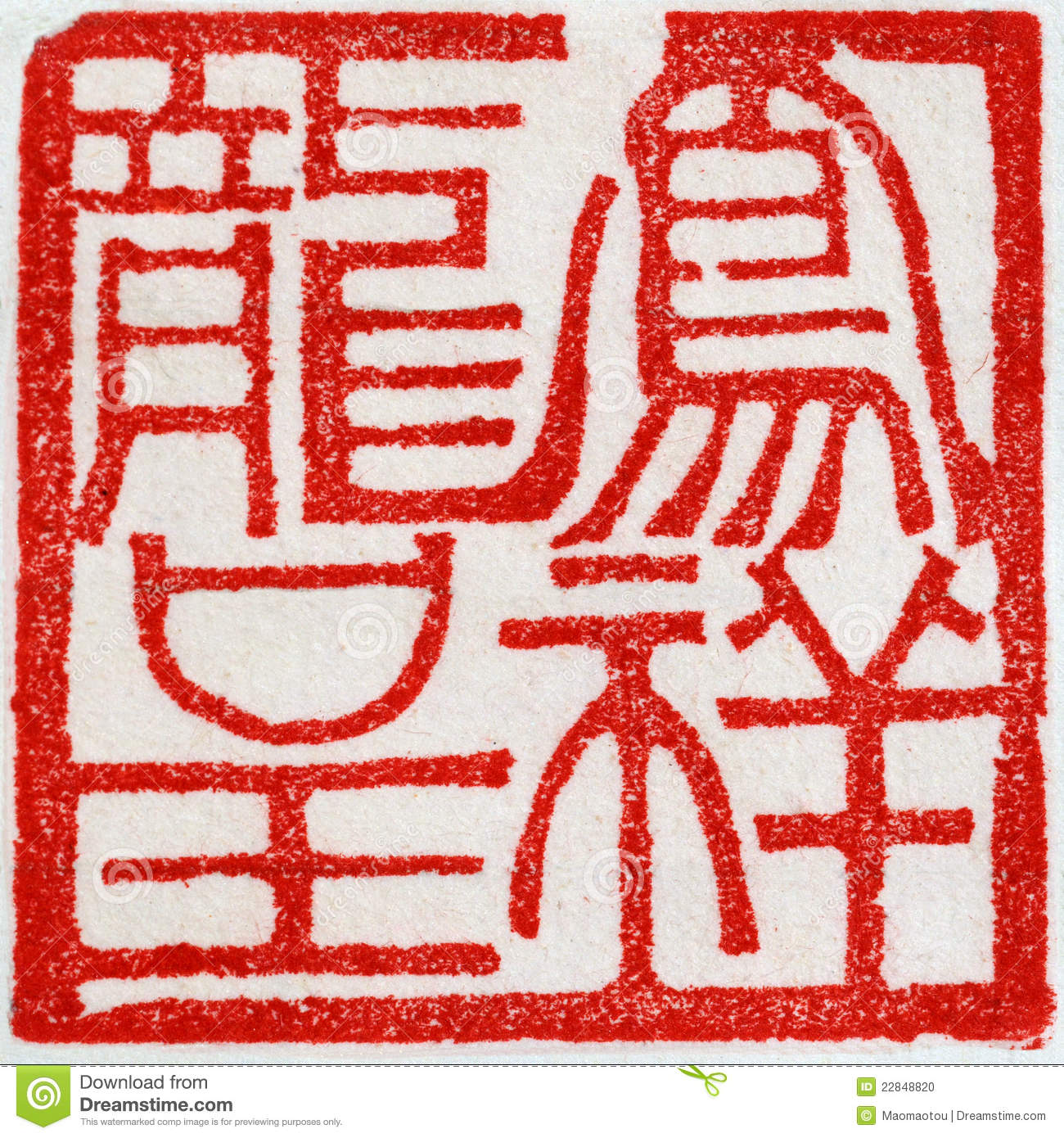 how to use chinese red ink paste