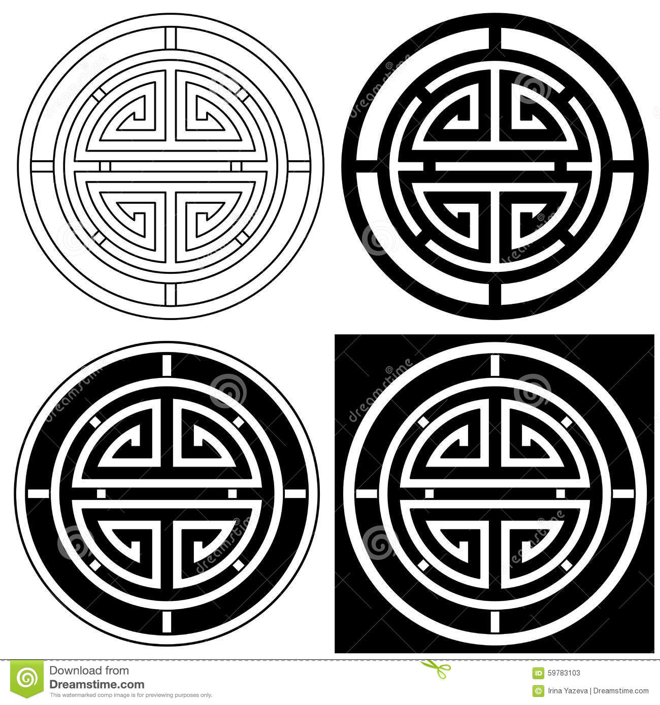 Chinese Lucky Symbol Stock Vector Illustration Of Japanese 59783103