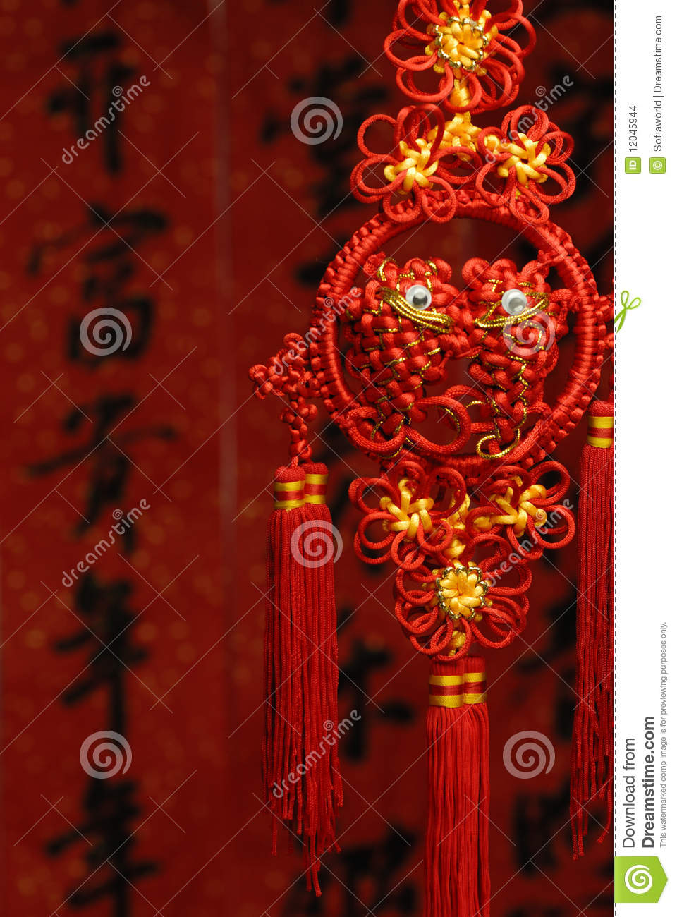Chinese lunar new year decoration stock images image - Lunar new year decorations ...