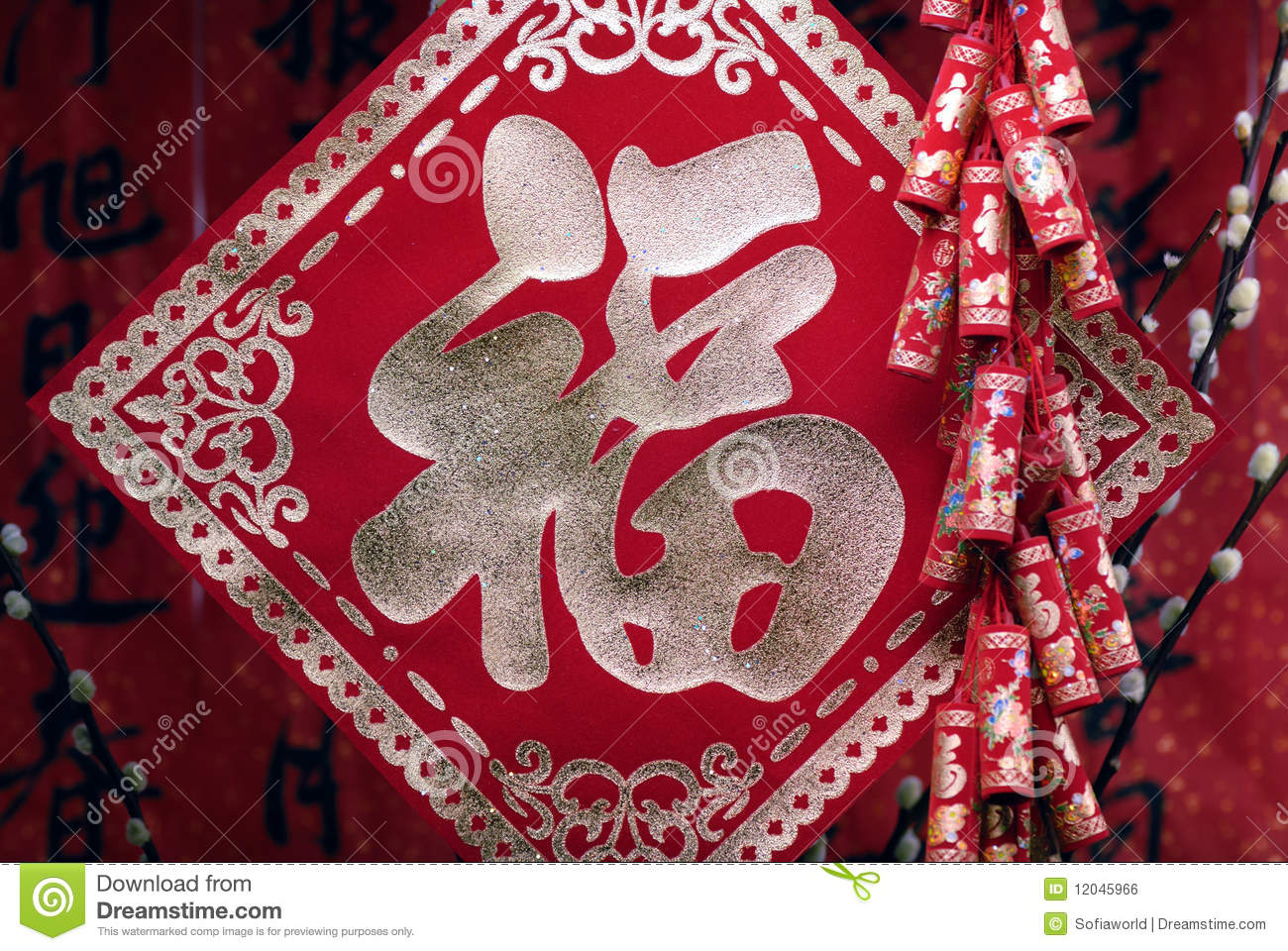 Chinese lunar new year decoration royalty free stock image - Lunar new year decorations ...