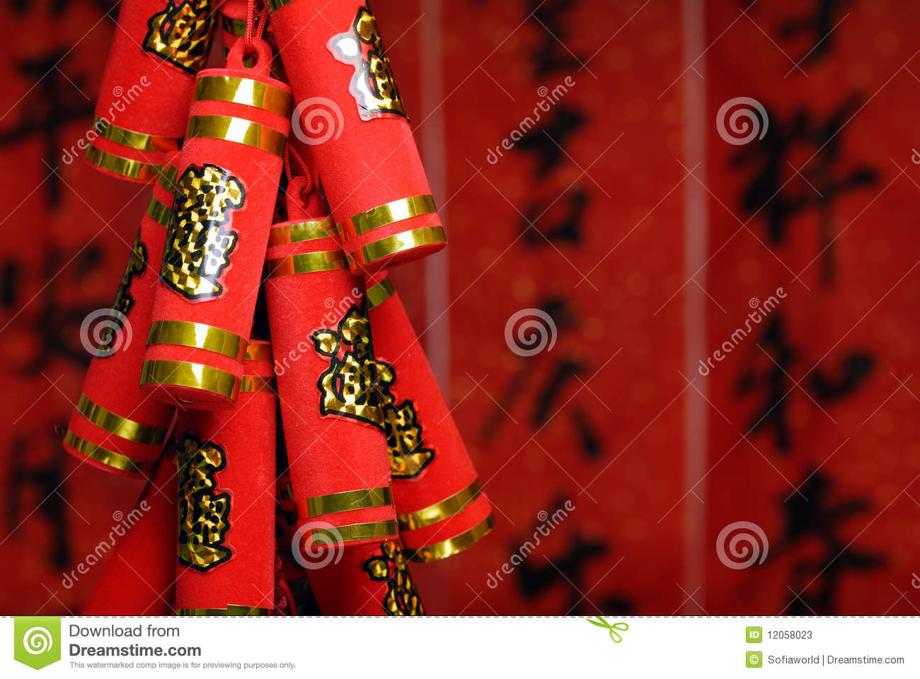 Chinese lunar new year decoration stock photos image for Decoration new year