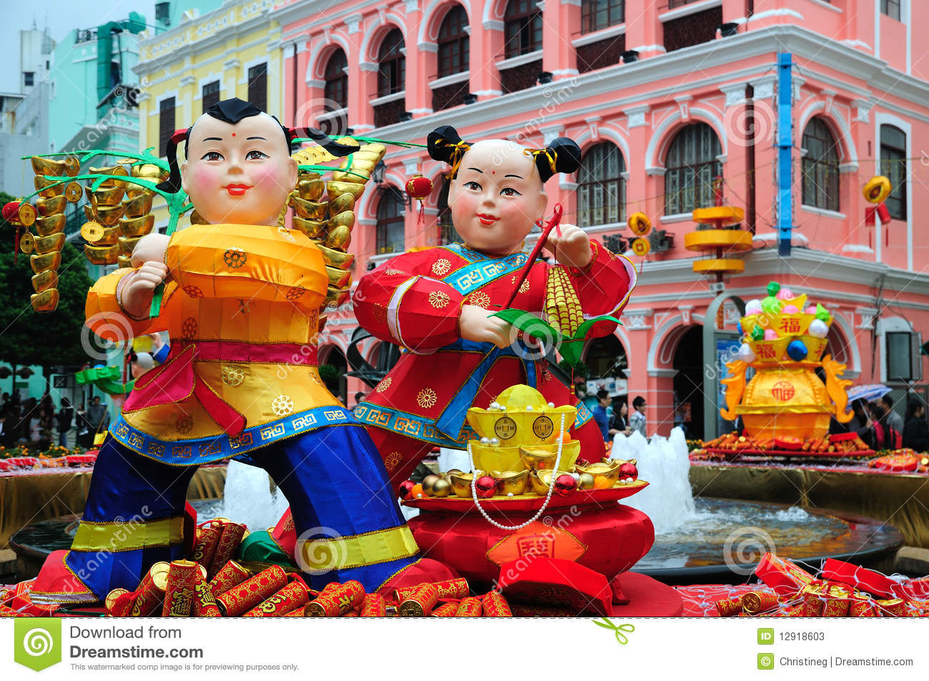 Chinese lunar new year decorations stock photos image - Lunar new year decorations ...