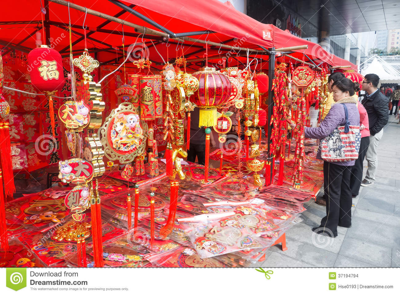 Chinese lunar new year decorations editorial stock image - Lunar new year decorations ...