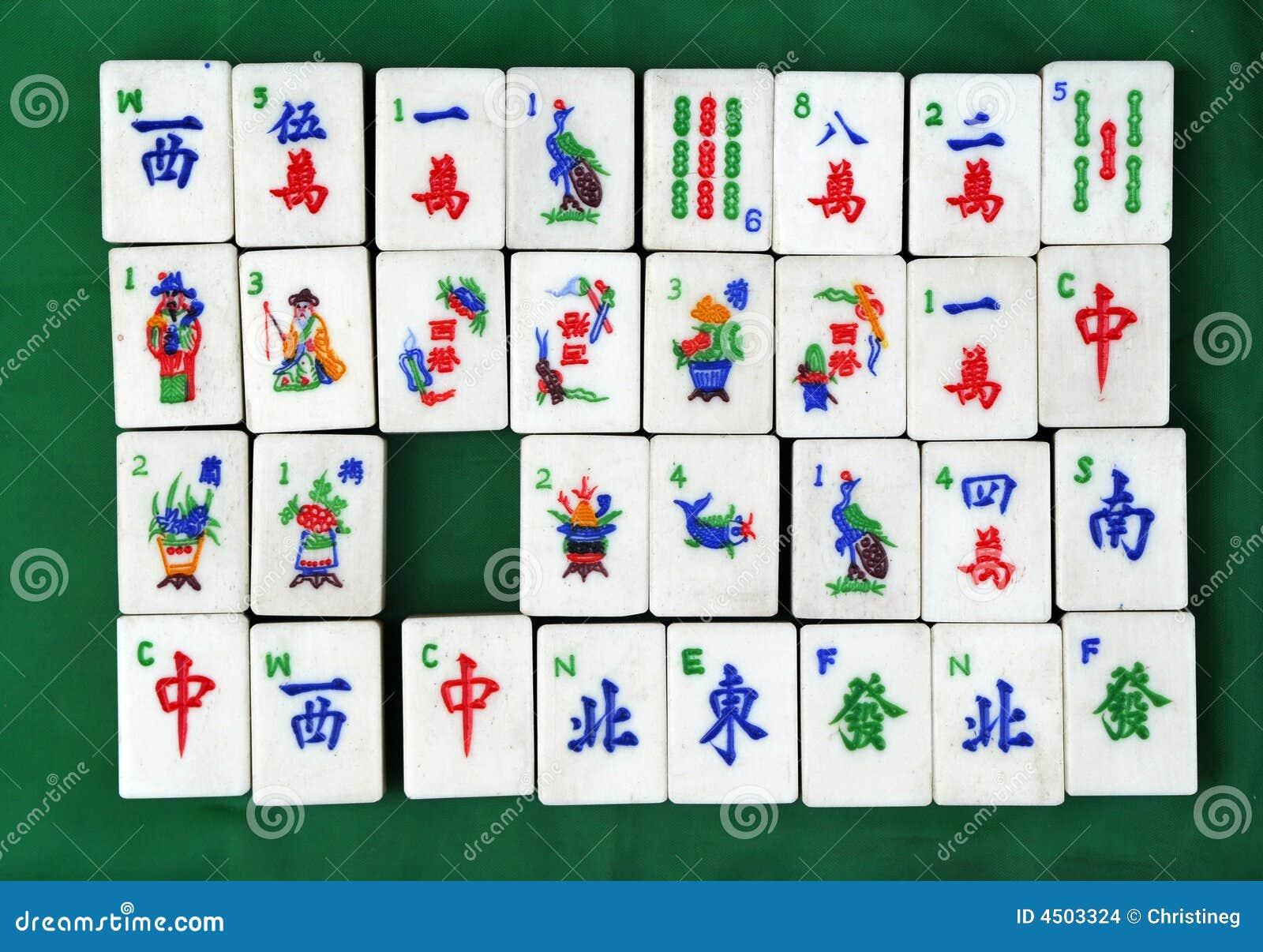 Mahjong titans download.