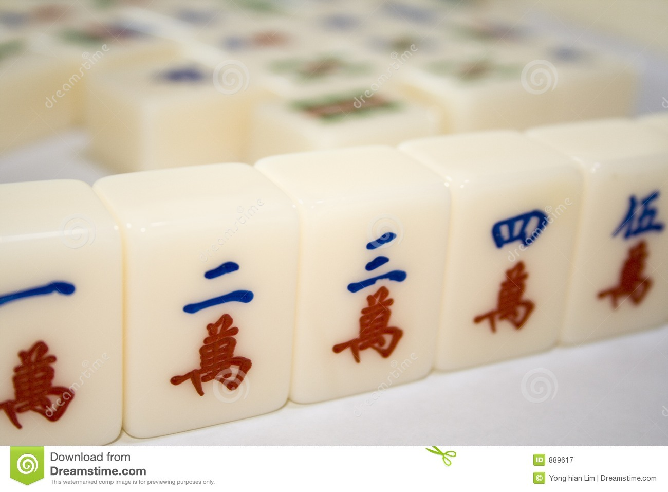 My free mahjong download.