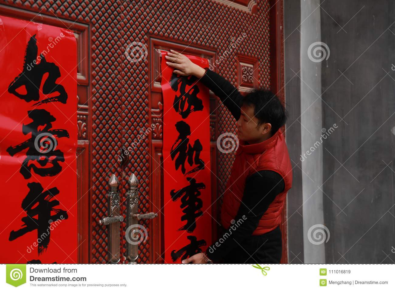 Chinese Couplets Stock Images - Download 807 Royalty Free Photos