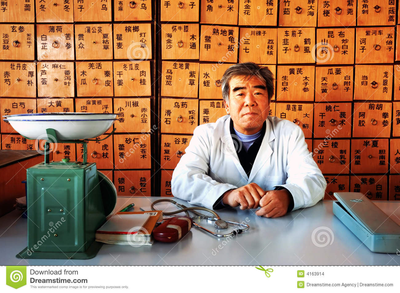 6 Traditional Chinese Medicine Techniques