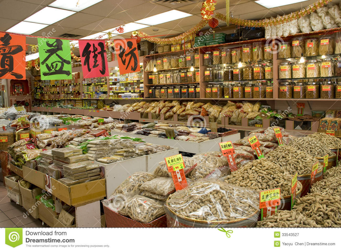 Chinese medicine herb store editorial photography image 33543527 - Medicinal herbs harvest august dry store ...