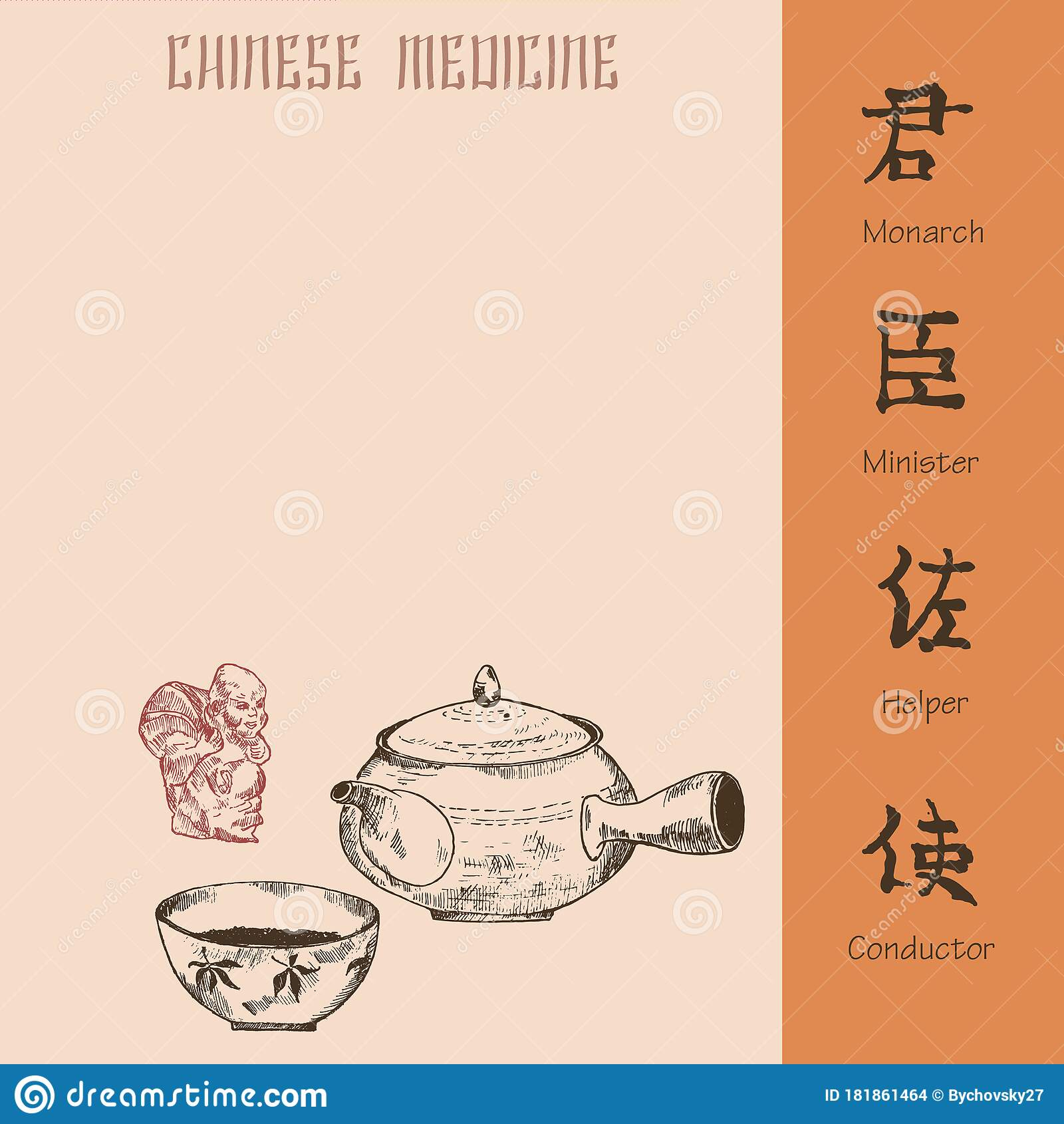 Chinese Medicine Herbal Tea And Hieroglyphs Of Traditional Chinese Medical Rules Vector Illustration Banner Stock Vector Illustration Of Drawing Health 181861464