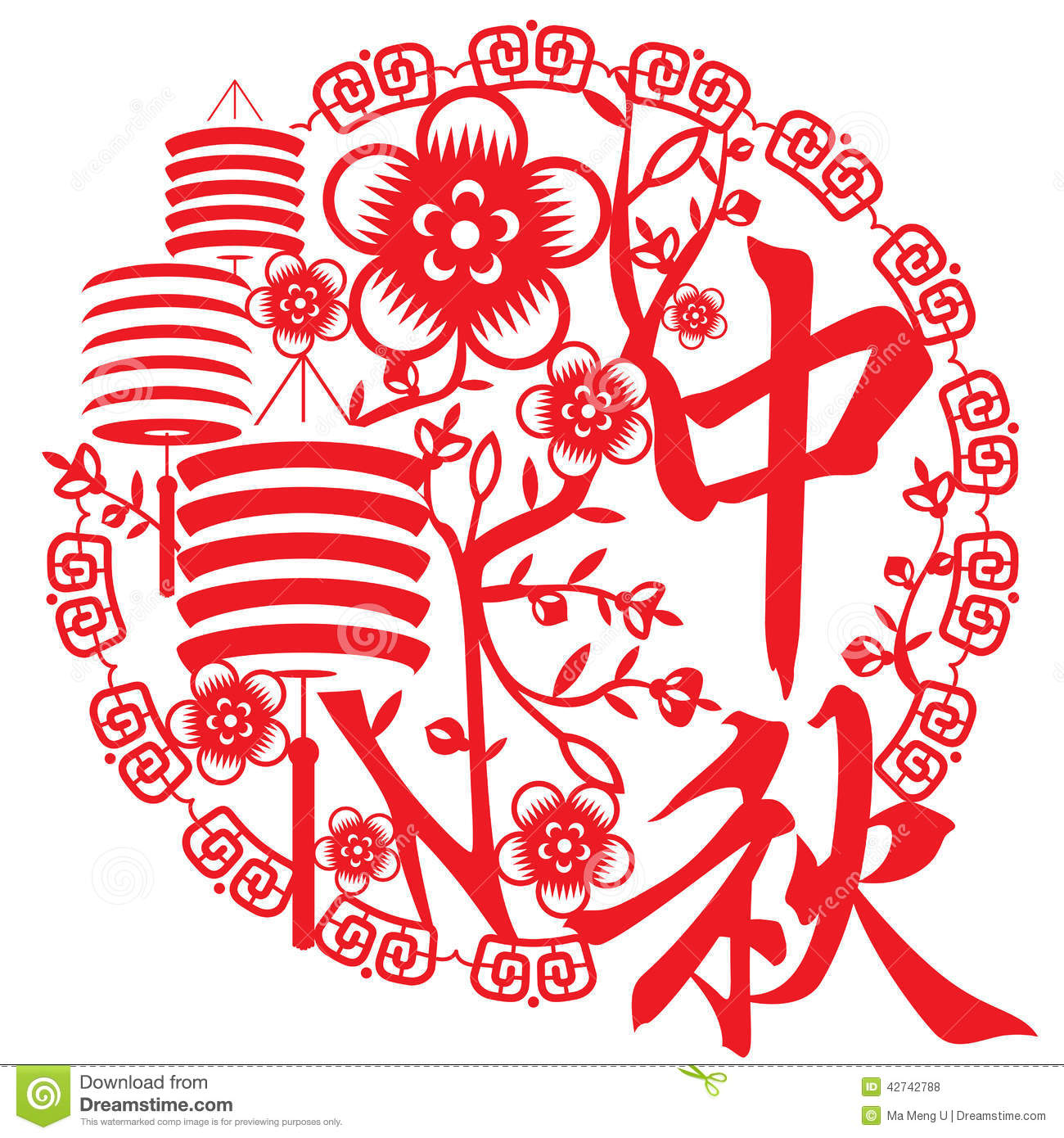 chinese moon festival essay Chinese moon festival essay august 20, 2017  in china we besides have household reunion yearss and the moon festival is one of them the moon festival is besides known as mid-autumn festival or the zhongqiu festival of class this festival has equivalents in other states such as japan malaysia.