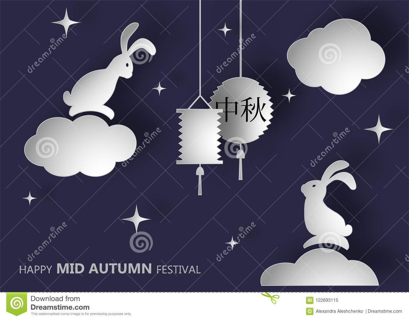 Chinese mid autumn festival greeting card stock vector chinese mid autumn festival greeting card m4hsunfo