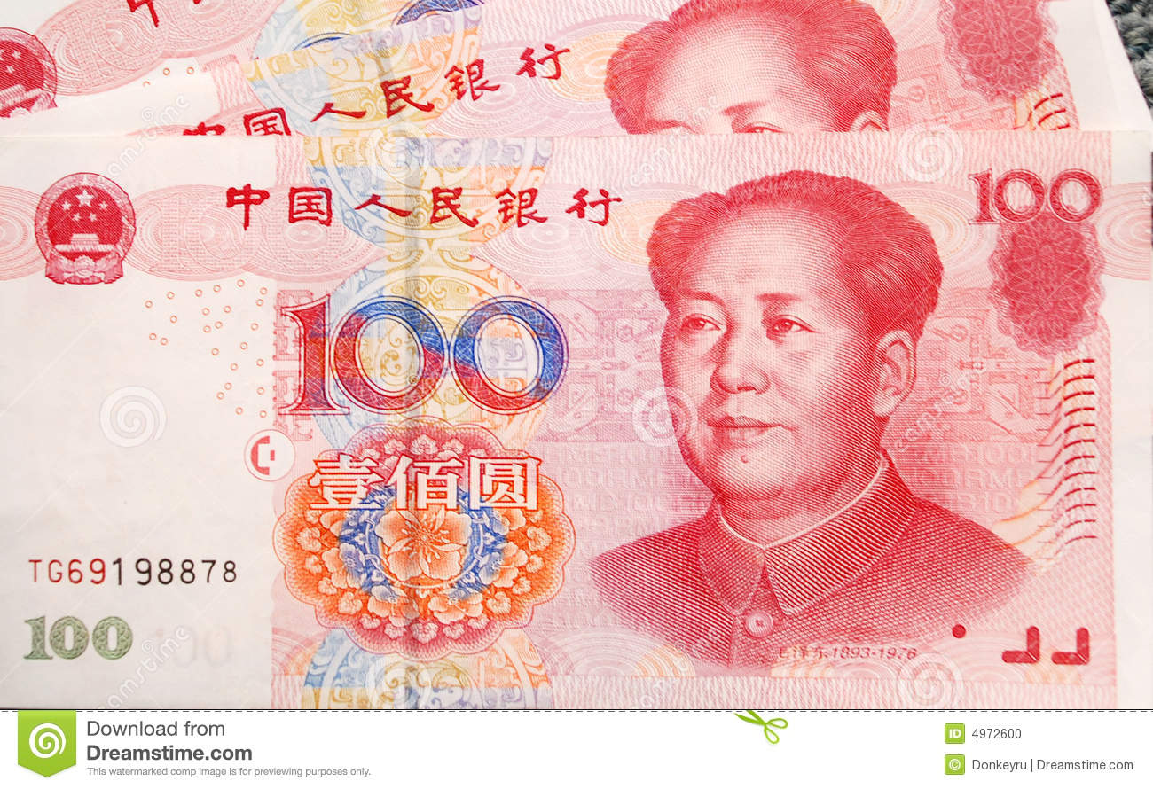 Current exchange rate with us dollar:xe currency converter: usd to cny