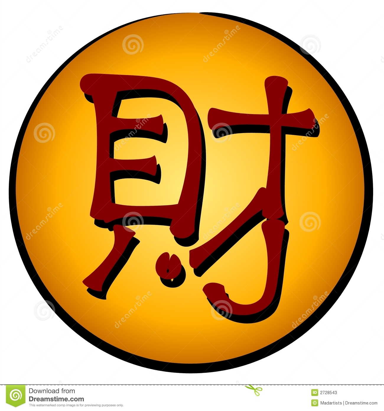 very popular chinese symbol called Cai which means wealth and money ...
