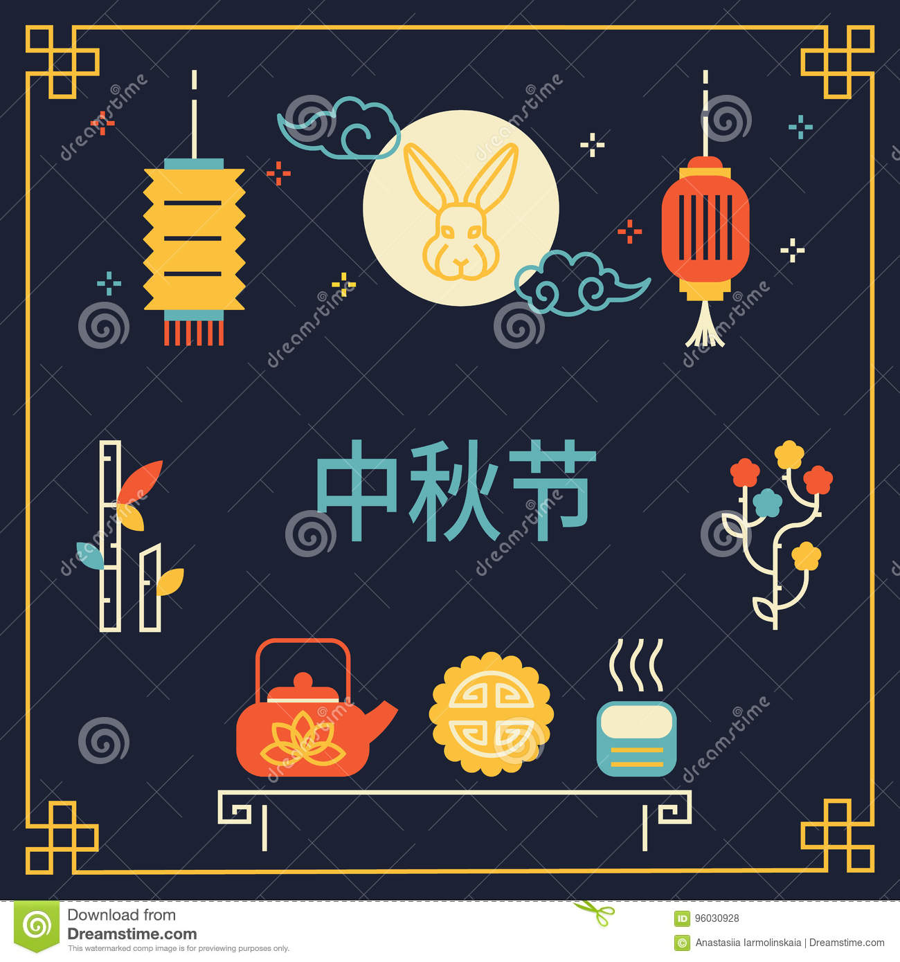Chinese moon festival banner design stock vector illustration of chinese moon festival banner design kristyandbryce Choice Image