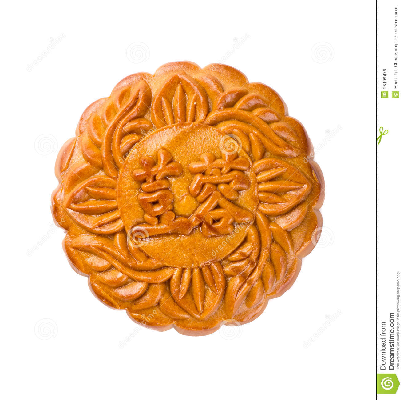 ... , the Chinese words on the mooncake is not a logo or trademark