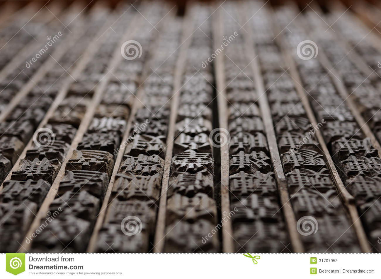 Chinese movable type system stock photos image 31707953 for Wood in chinese