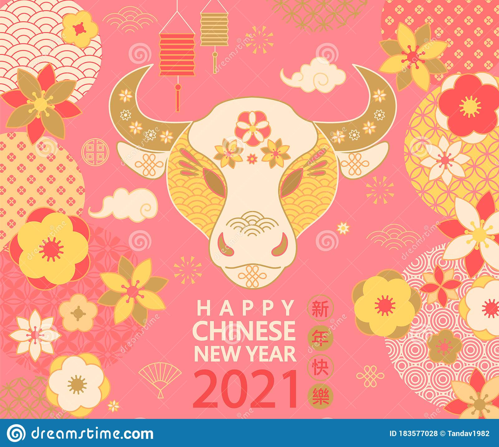 2021 Chinese New Ox Year Greeting Card. Stock Vector ...