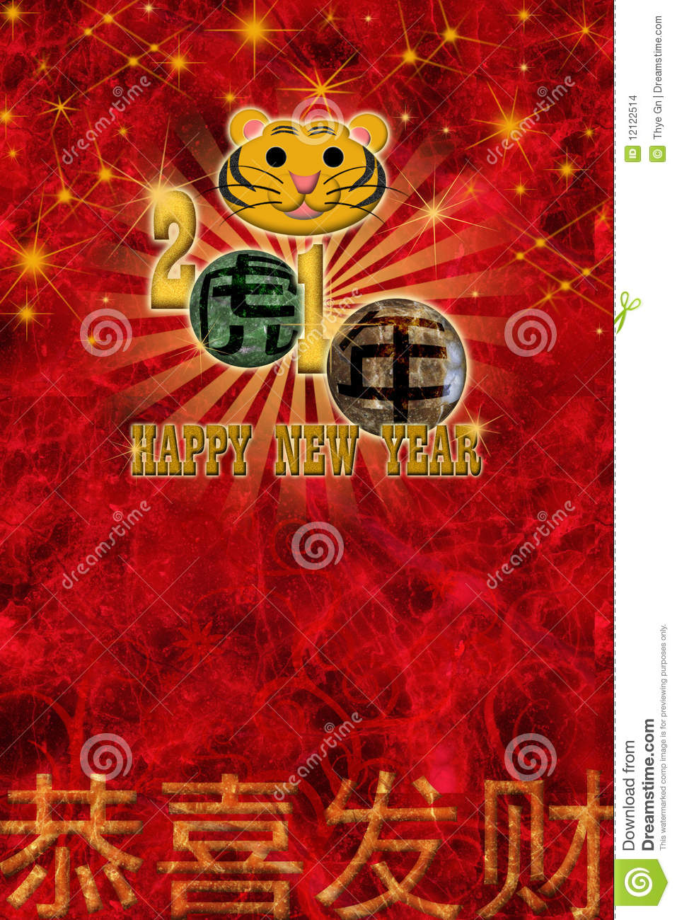 Chinese new year 2010 stock illustration illustration of gong chinese new year 2010 with tiger and mandarin cantonese greetings m4hsunfo
