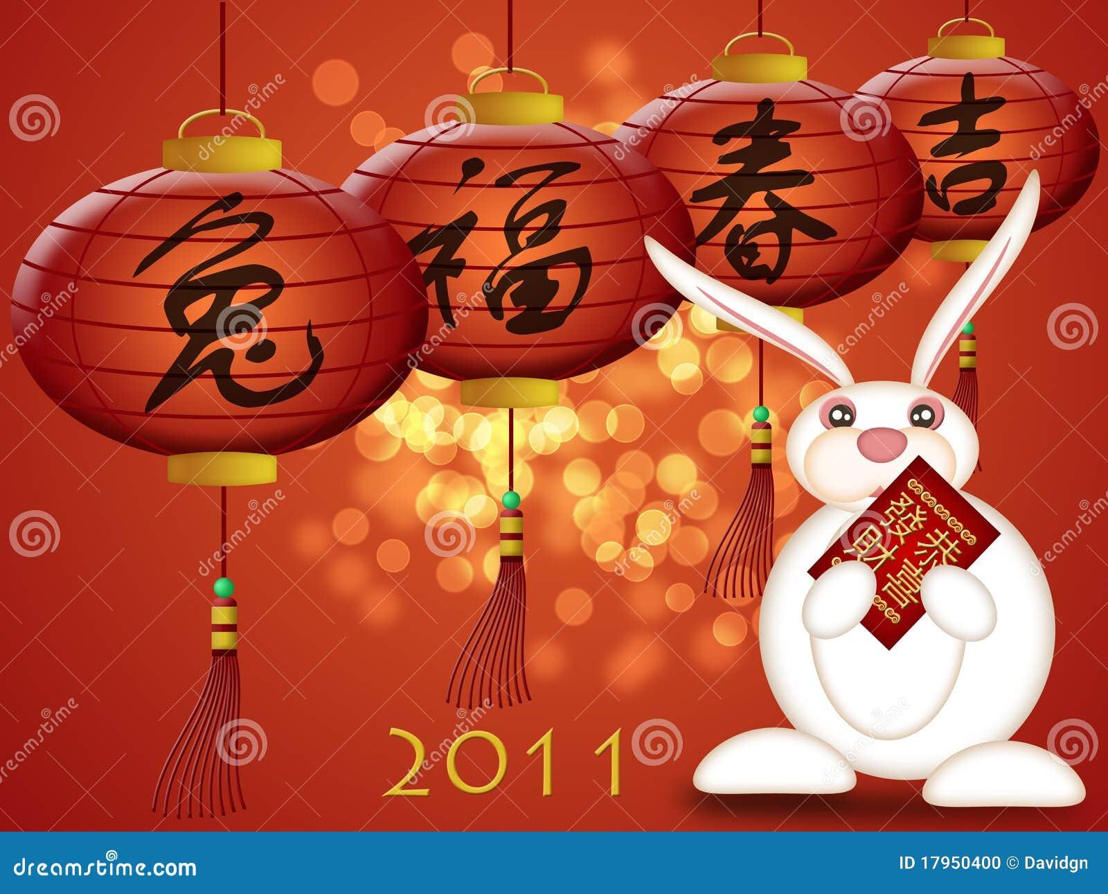 chinese new year 2011 rabbit red money packet - Chinese New Year 2011