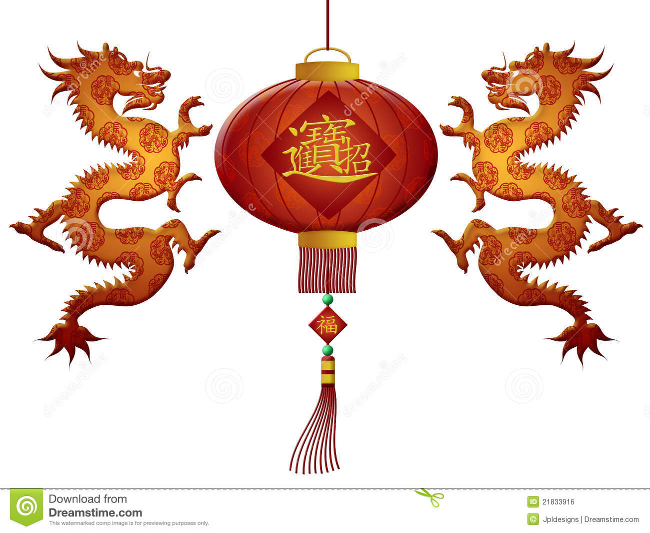 chinese new year 2012 lantern dragons royalty free stock
