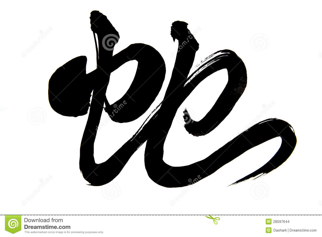 Chinese new year calligraphy stock images image