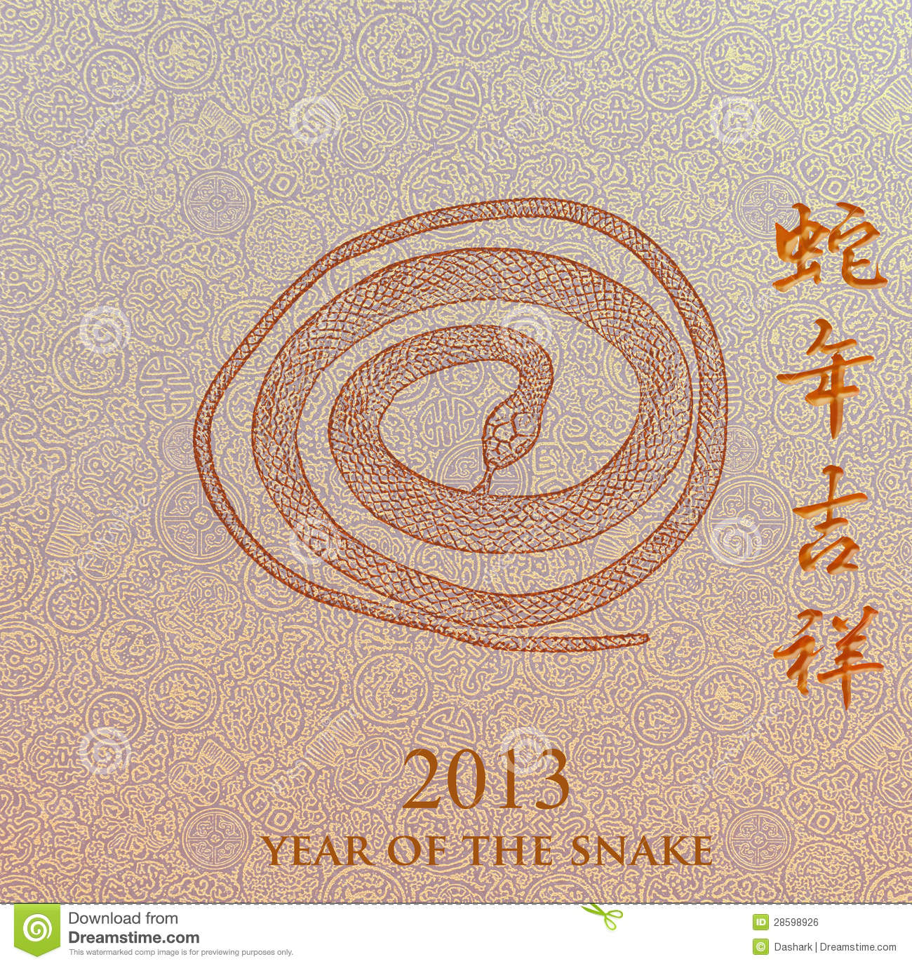 Chinese new year calligraphy royalty free stock