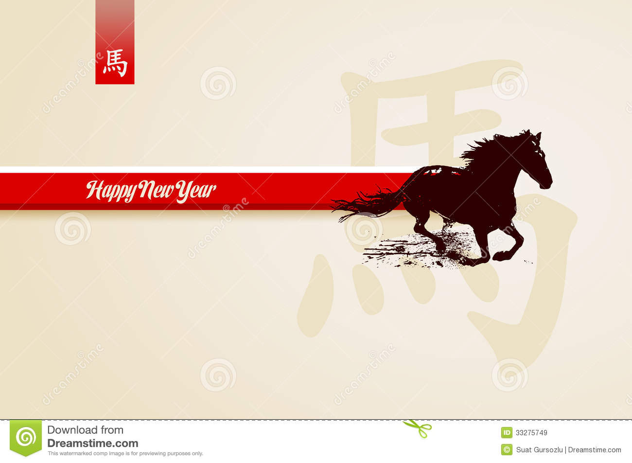 ... horse illustration. 2014 Chinese new year symbol greeting card design