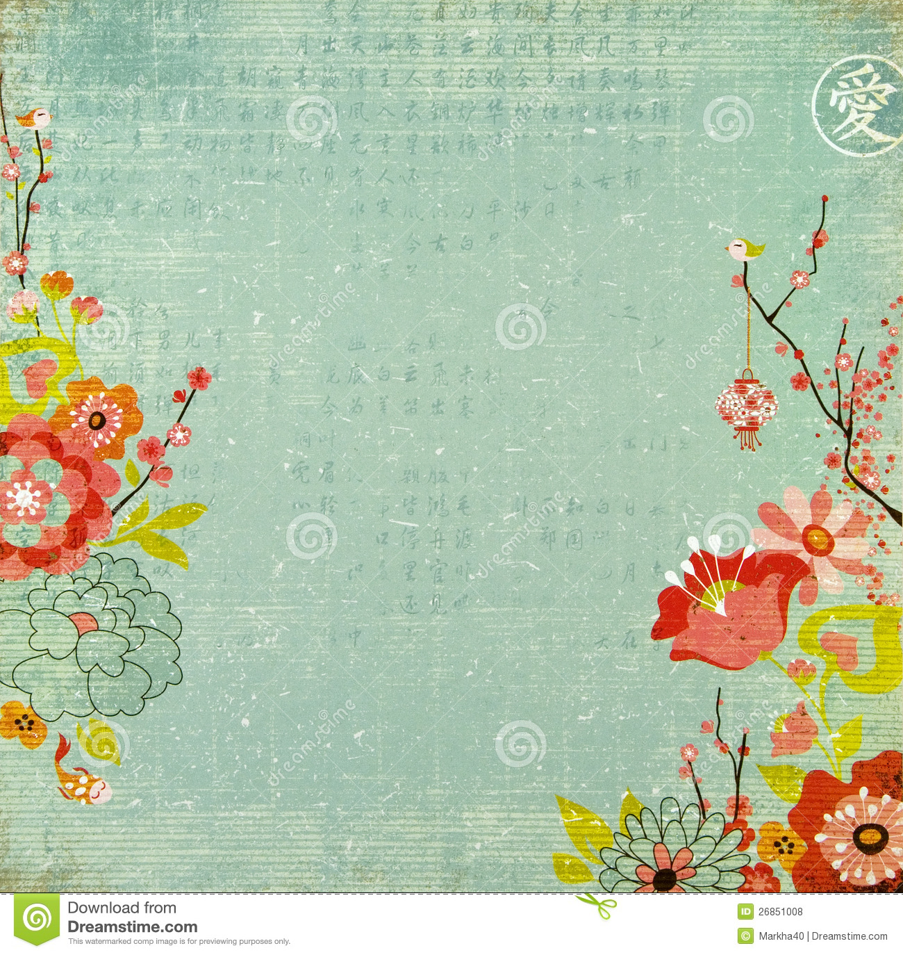 Chinese New Year Background Stock Photo - Image of auspicious