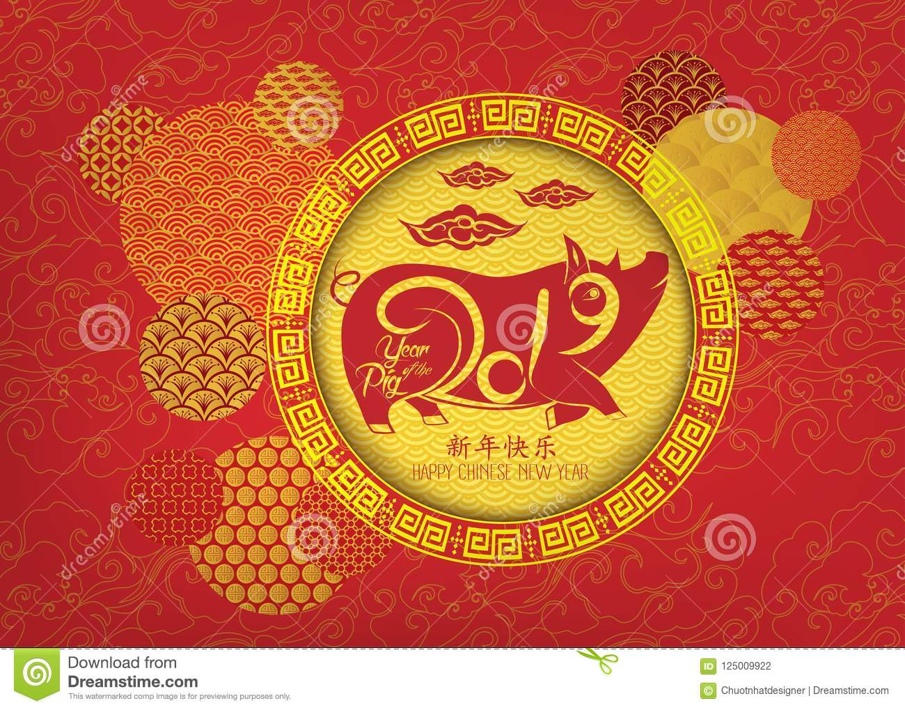 chinese new year 2019 background chinese characters mean happy new year year of the