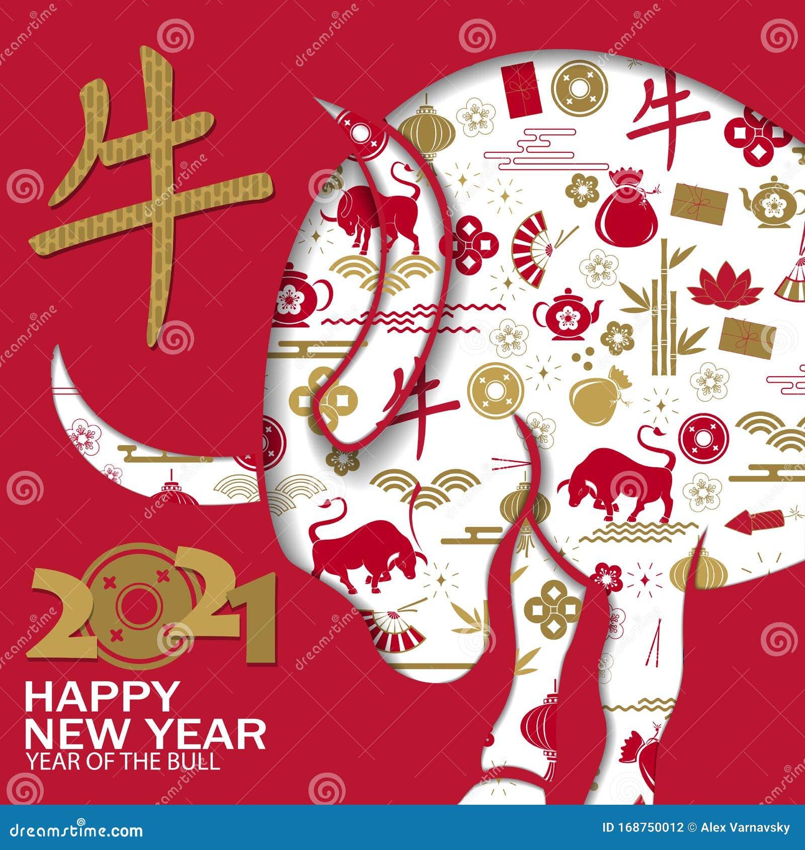 Chinese New Year 2021 Background. Chinese Translation ...